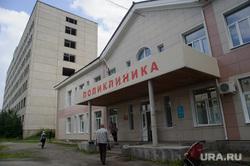 Рабочий визит Евгения Куйвашева в город Артёмовский, артемовский, поликлиника, медицинская помощь, недостроенная больница