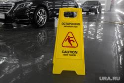 Автомойка SVX detailing в Ельцин Центре. Екатеринбург, автомойка, мерседес бенц, mercedes-benz, автомобиль, осторожно мокрый пол, автомобиль люкс