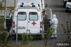 Скорая помощь в 40 ГКБ в Коммунарке. Москва, приемный покой, медики, врачи, скорая помощь, санитары, врач, больница, фельдшер, доктор, коронавирус, covid, ковид, противочумной костюм, SARS-CoV-2