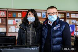 Публичная библиотека. Челябинск, текслер алексей, текслер ирина