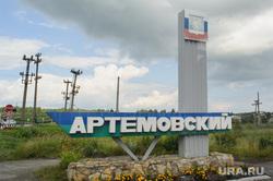 Рабочий визит Евгения Куйвашева в город Артёмовский, стела, артемовский
