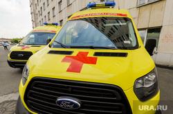 Областная больница №3. Челябинск, реанимобиль, форд, скорая помощь