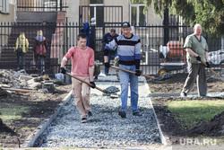 Строительные работы по укладке тротуарной плитки у здания областного правительства. Курган, строители, рабочие, строительные работы, троутар