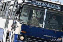 Екатеринбург во время пандемии коронавируса COVID-19, икарус, автобус, маршрут57