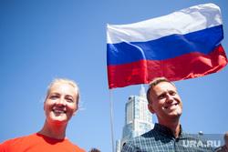Митинг Либертарианской партии против пенсионной реформы. Москва, улыбка, навальный алексей, триколор, флаг россии, российский флаг, навальная юлия
