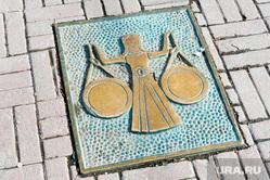 Арт-объекты на Кировке. Челябинск, весы, плитка, знаки зодиака