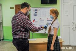 Первый день ЕГЭ. Челябинск, егэ, металлоискатель, школа45, маска защитная