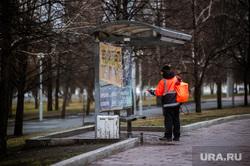 Екатеринбург во время режима самоизоляции по COVID-19, уборка улиц, дезинфекция, виды екатеринбурга