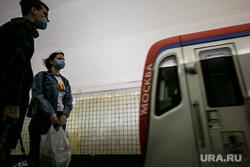 Москва, разное. Москва, метро, студенты, москва, молодая пара