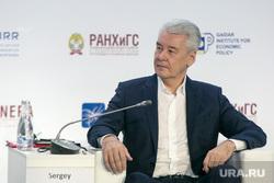 Гайдаровский форум - 2019. День второй. Москва, собянин сергей, портрет