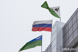 Администрация города Мегион. Мегион, флаг югры, флаг россии, флаг мегиона