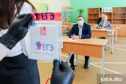 Алексей Текслер сдал пробный ЕГЭ по истории. Челябинск, егэ, текслер алексей