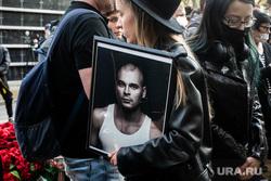 Прощание с Максимом Марцинкевичем. Москва, похороны, портрет, траур, прощание, марцинкевич максим