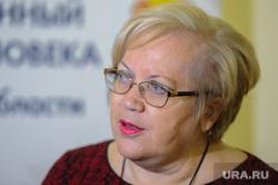 Координационный совет Уполномоченных по правам человека в УрФО. Челябинск, портрет, мерзлякова татьяна