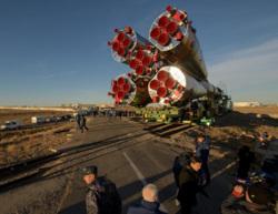 Клипарт сток pickupimage. spacePD. Екатеринбург, военные, ракета, байконур, сопла ракеты
