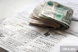 Клипарт. Магнитогорск, жкх, рубли, деньги, реклама на квитанциях, платежка