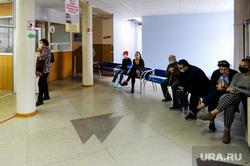 Поликлиника №2. Челябинск , очередь , поликлиника