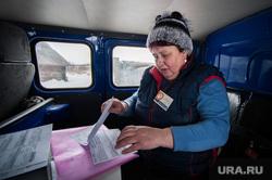 Доставка товаров первой необходимости, продуктов питания и почты в труднодоступные районы Свердловской области , почта россии, почтальон, труднодоступный регион, доставка почты