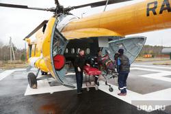 Санитарная авиация. Диспетчерская и эвакуация пациента вертолетом. Пермь, вертолет, пациент, носилки, санавиация, санитарная авиация