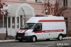 Машина скорой помощи. Курган, скорая помощь, областная больница, машина скорой медицинской помощи