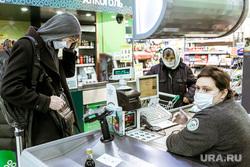 Масочный режим во вторую волну коронавируса. Тюмень, покупатель, покупатели, касса, кассина раиса, люди в масках, магазин, кассир, кассирша