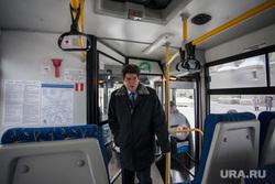 Объезд муниципальных транспортных предприятий Ройзманом и депутатами. Екатеринбург, автобус