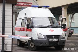 Машина скорой помощи. Курган, скорая помощь, машина скорой медицинской помощи