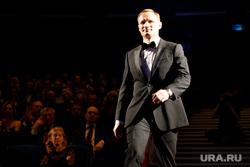 Церемония награждения премией «Человек года 2017» от ДК. Екатеринбург, городенкер владимир