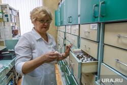 Аптеки. Екатеринбург, аптека, лекарства, фармацевт