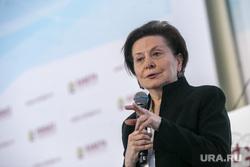 Гайдаровский форум - 2019. День 1-й. Москва, портрет, комарова наталья