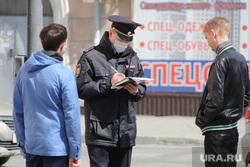 Сотрудник полиции оформляет протокол жителям города, нарушившим режим самоизоляции. Курган, штраф, протокол, полиция, нарушение, Жители города, задержание, наряд полиции, нарушение режима
