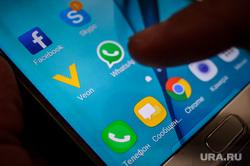 Новый мессенджер VEON, смартфон, социальные сети, veon, app, мессенджер веон