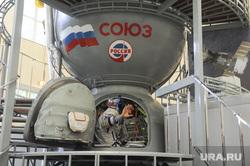 Экзамен у основного экипажа МКС-45/46/ЭП-18. Звездный городок, космонавт, волков сергей, космический корабль, союз