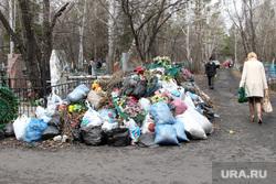 Городские кладбища Курган, мусор, кладбище рябково, свалка