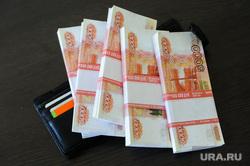 Клипарт по теме Деньги. Челябинск, кошелек, деньги, пачка денег