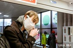 Масочный режим во вторую волну коронавируса. Тюмень, надевает маску