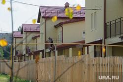 Рабочая поездка врио губернатора Свердловской области Евгения Куйвашева в Красноуральск, красноуральск, новостройка, новое жилье, коттеджный поселок, частный дом