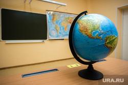 Клипарт. Сургут, туризм, глобус, страны, школа, география