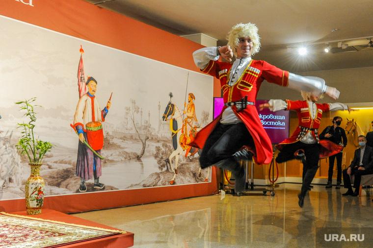 Открытие выставки «Сокровища Востока в собрании Музеев Московского Кремля» с участием Ирины Текслер. Челябинск