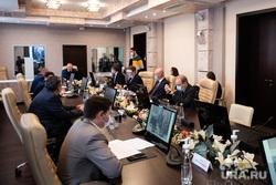 Заседание наблюдательного совета межрегионального научно-образовательного центра. Екатеринбург