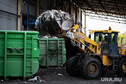 Мусороперегрузочная станция на базе полигона «Широкореченский». Екатеринбург , мусорные контейнеры, отходы, полигон тбо, мусорка, свалка, помойка, эскаватор
