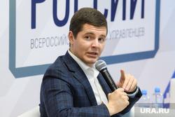 Встреча Дмитрия Артюхова с участниками конкурса