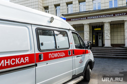 В перинатальном центре открывается новая госпитальная база для больных коронавирусом. Челябинск, роддом, скорая помощь, перинатальный центр