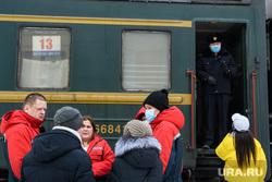 Встреча пекинского поезда до Москвы. Екатеринбург, китайцы, поезд пекин улан-батор москва, пекинский поезд, пекинский экспресс, проводник поезда