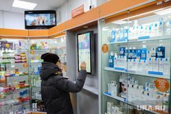 Продажа противовирусных препаратов и медицинских масок в аптеке. Челябинск, аптека, лекарства, электронная витрина