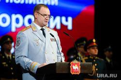 Торжественное собрание посвященное Дню сотрудника внутренних дел. Челябинск, сергеев андрей