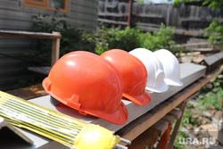 Выездное заседание областной Думы. Курган, строительство, каски, стройка