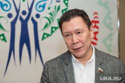 Региональный форум национального единства