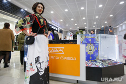 Открытие UVZShop. Екатеринбург, ручкина нина, путин изображение