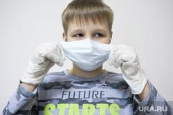 Клипарт. Сургут, перчатки, медицинская маска, ребенок в маске, сиз